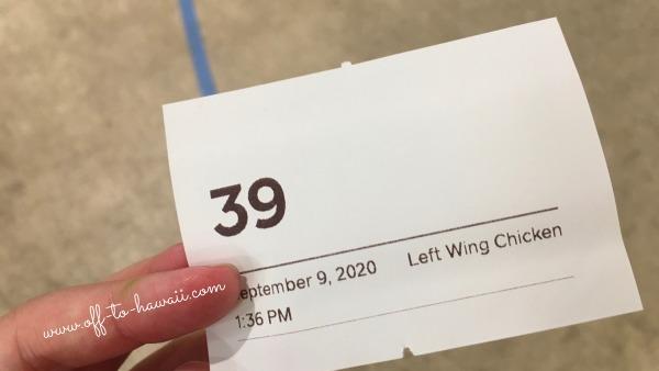 レフトウィングのチケット